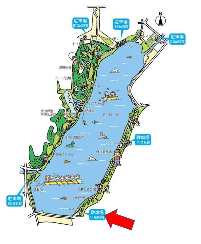 佐鳴湖map3